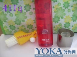 ...lpting Essence Water light moist