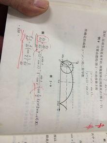 高等数学,二阶求导是怎么来的,详细点