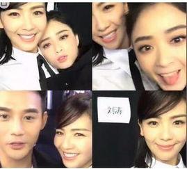 刘涛直播引围观 网友 没见过这么漂亮的话唠