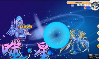 龙域人皇-顺序貌似倒了   完   需求:寒冰·2(有超系的最好) 逍遥·1 星魔·1...