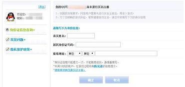 qq微信一键解除防沉迷软件.apk下载 一键解除防沉迷 腾讯官网实名注...