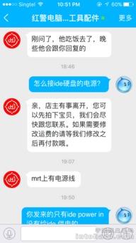 怎么正确安装MRT pro express MRT DataRecover官方论坛 中国硬盘基...