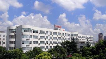 上海武警整形医院
