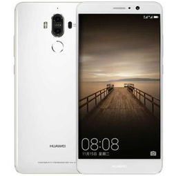 Huawei 华为Mate9 6 128G全网通手机mate智能学生手机
