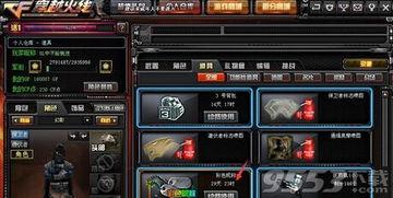 cf卡彩色昵称软件 cf卡彩色昵称工具 v1.0 最新版下载 9553下载