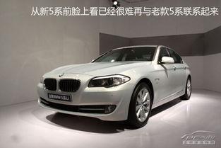 新一代宝马5系加长版-国产宝马新5系推520Li 售价或近40万元