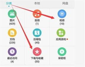 如何在微信朋友圈发布大于10秒的视频