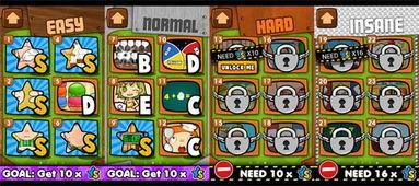 .每个游戏想要解锁新关卡和新难度,必须达成一定数量的S评价,而...