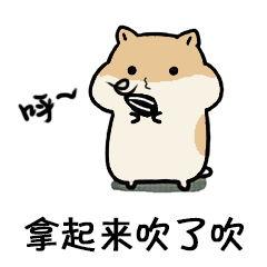 仓鼠掉瓜子高清系列微信QQ表情包