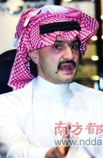 沙特阿拉伯王子、亿万富翁瓦利德·本·塔拉勒-沙特王子将开新闻电...