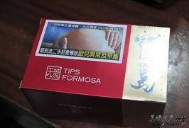 台湾的香烟外包装真的很雷人...怕怕...很让你 服肚 ...