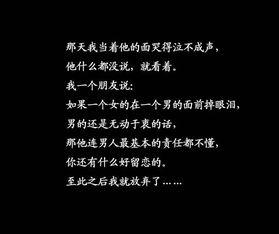 qq底部素材-非主流悲伤图片加文字 黑底红心悲伤文字图片   流年染指鬺伤非ミ主流...