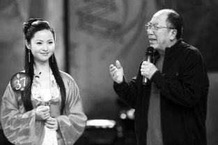 花与蛇1 bt-2007年世界斯诺克锦标赛(丁俊晖-奥沙利文)CCTV5 21:25   【电影...