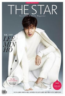 国际在线专稿:据韩国《亚洲经济》报道,20日时尚杂志《THE STAR...
