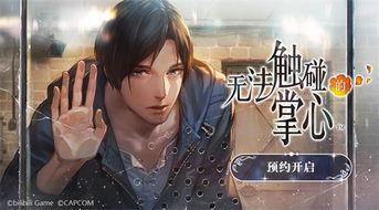 浮湘记手游 浮湘记游戏下载 浮湘记单机 网游 第2页