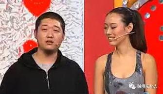 ...友参加网综节目视频截图-深扒 那个狂损Mc天佑的北京歌手,居然也...
