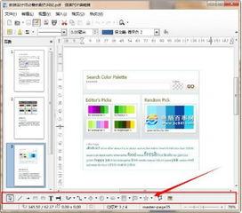 pdf文档如何修改文字 如何快速制作PDF文档