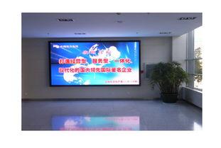 LED显示屏安装方法