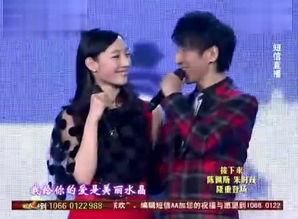 晚上,陈羽凡和白百何这对夫妇合体演唱了《水晶》,那时候觉得他们...