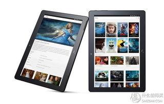 ...cal 联合 BQ 推出 Aquaris M10 Ubuntu Edition 平板电脑