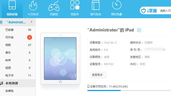 Apple Mobile Device Support 无法卸载 无法安装 本人已疯
