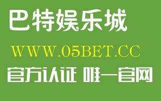 国内游:[10]北京