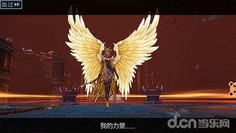 九变息神-斗魂升阶 异火融合   小说中最独特的设定应就是斗气以及药师必备的异...