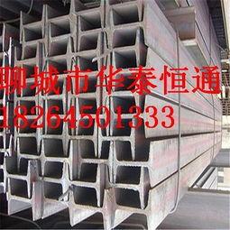 庐江国标14A槽钢联系方式
