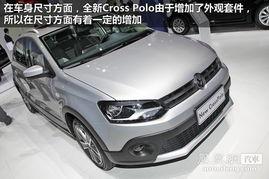 ...新Cross Polo/全新POLO/老款Cross Polo尺寸参数对比-体验全新上海...