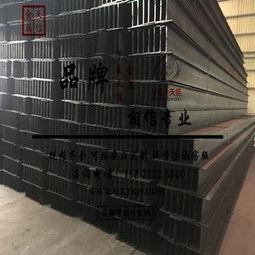 以上是高频焊H型钢、高频焊H型钢、高频H型钢的详细介绍,包括高频...