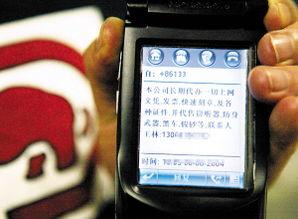 ...机用户平均每周收到8.29条垃圾短信,其中的77.7%为非法广告类短...