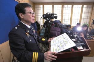 韩称行凶者曾与朝鲜间谍联络