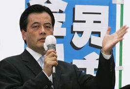 日本最大在野党党首说 若当首相绝不去靖国神社