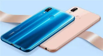 华为nova3e 是华为在2018年3月20日发布的一款手机 ,主打美颜自...