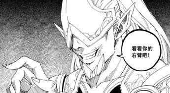 魂武天-其他恶体出现的根源,刹心鬼是赵铁凄身上的恶所幻化出来的,可能是...