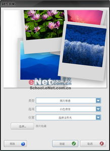 ...Picasa会根据你的选择将所选图片生成相应格式的视频幻灯片.-图片...