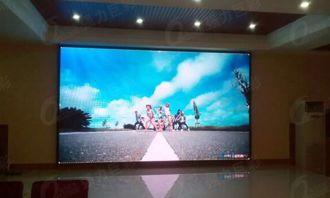 LED系统显示屏(车站、机场)