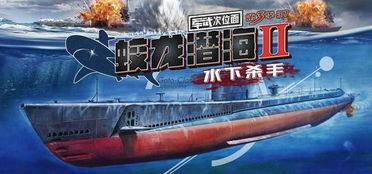 ...舰加入海军东海舰队服役