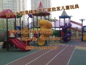 南宁儿童滑梯 南宁幼儿园滑梯厂家 南宁组合滑梯 南宁幼儿园滑梯