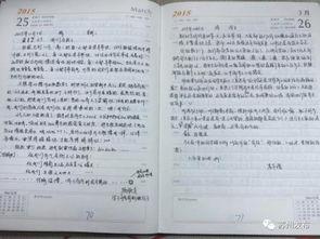 福利彩票3d合尾走势图,苏州一教师和全班学生共同写低中日记,已入...