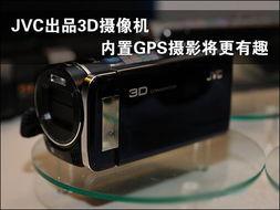 ...目前最新的3D摄像技术,并且采用一个29.5mm的广角镜头,全部三...