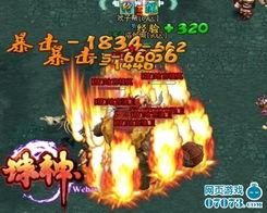 功诛杀两个地狱妖王之后,就可以... 至宝,当玩家充分利用这些至宝,...