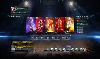 NBA范特西好玩吗 最新服,加点攻略 乐享玩网页游戏平台