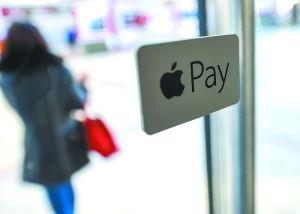 如何开启和使用Apple Pay