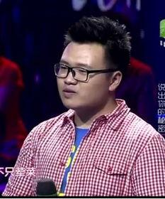 ...极绝望,北京某少儿 爱情连连看嘉宾照片微博 相册 真人综艺网