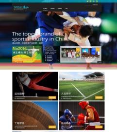 云华设计 视频背景网站,唤醒企业官网的极致展现