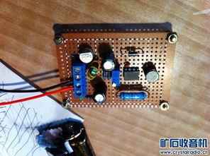 用MC34063A做了一个磷酸铁锂电池的充电器 电源技术专区
