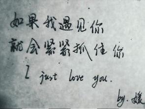 怎样才能长存我们的爱?