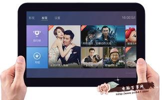 智能电视直播软件有哪些 安卓电视直播视频软件大全 全文