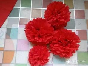 幼儿园小朋友最喜爱的奖品 大红花制作图解教程